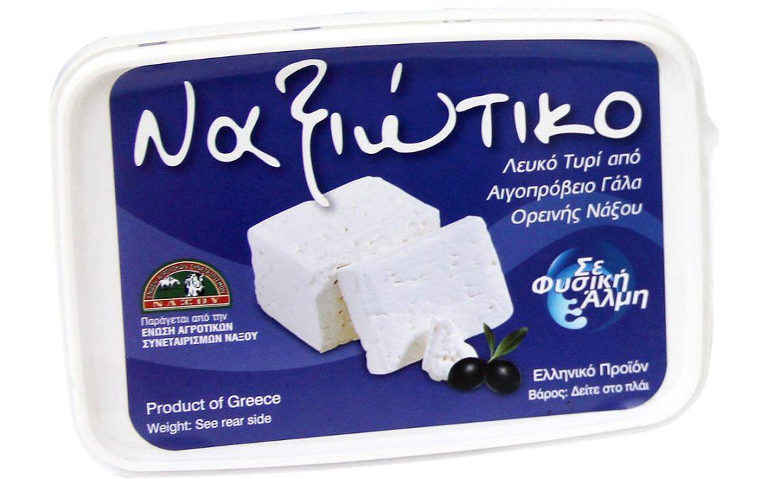 Ναξιώτικο Λευκό Τυρί