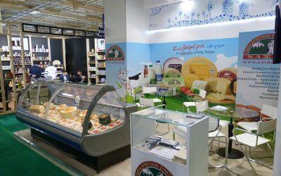 Συμμετοχή στην 5η Food Expo 2018