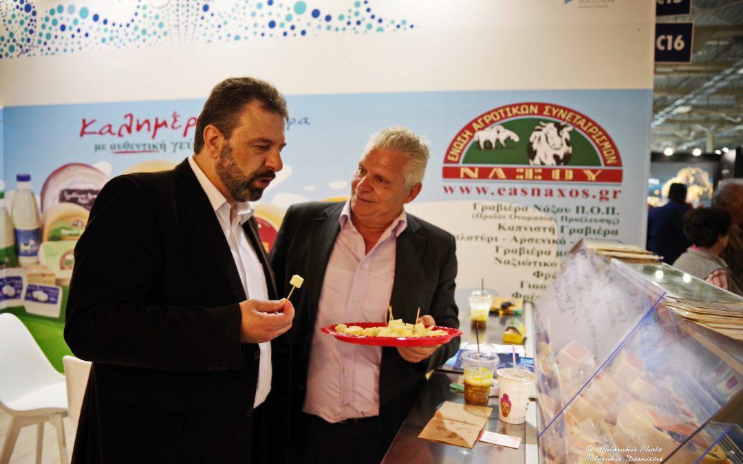 Συμμετοχή στην 6η FOOD EXPO 2019