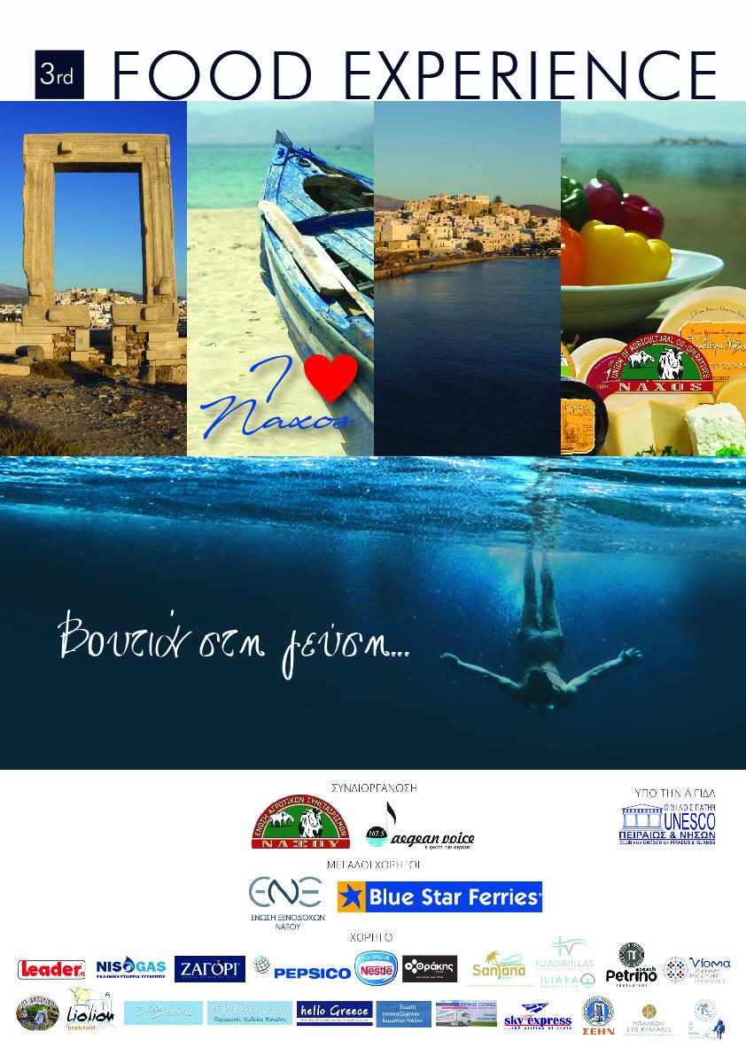 3ο Food Experience Graviera Naxos