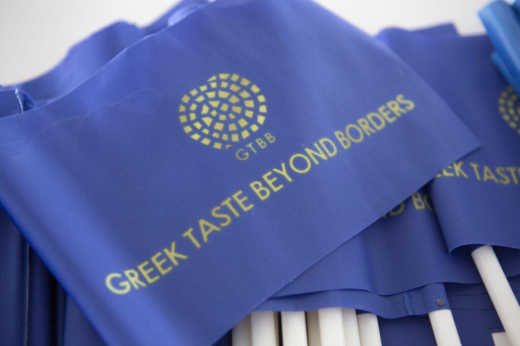 Η Ε.Α.Σ. Νάξου έχει… Authentic Taste of Greece!